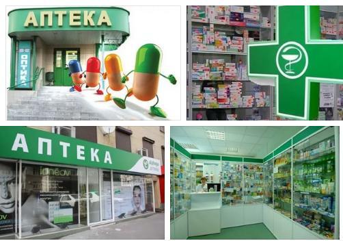 Сонник — аптека