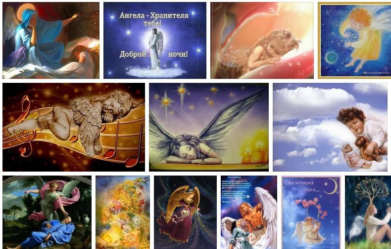 Приснился ангел - толкование сна по сонникам