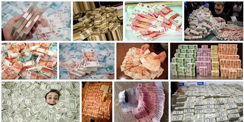 Приснилось много денег - толкование сна по сонникам