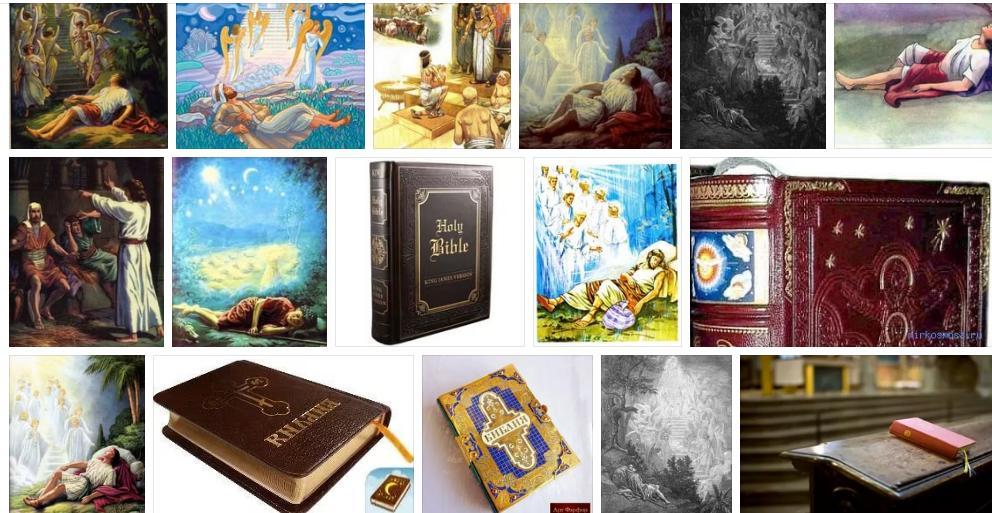 Приснилась библия - толкование сна по сонникам