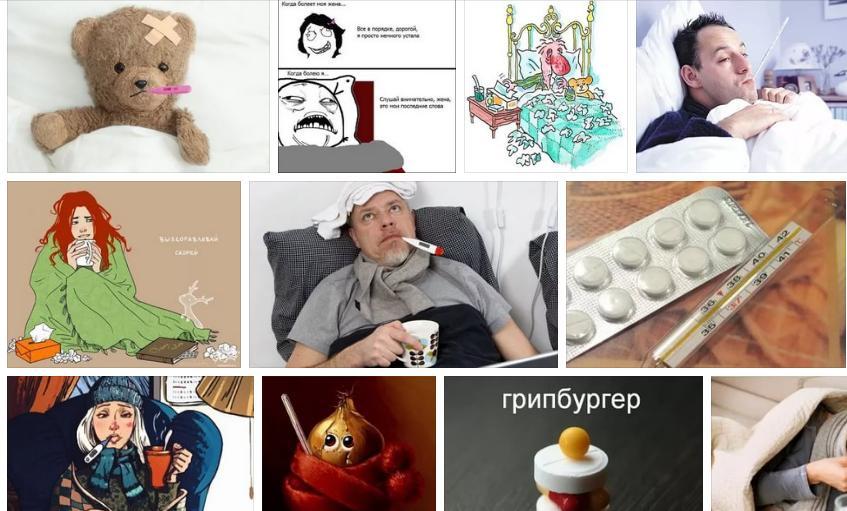 Приснилось болеть - толкование сна по сонникам
