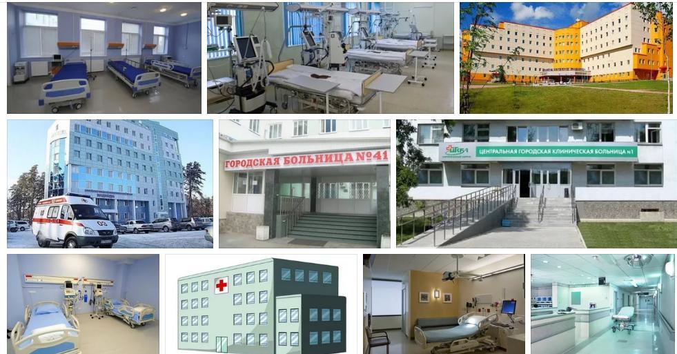 Приснилась больница - толкование сна по сонникам