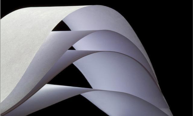 Приснилась бумага - толкование сна по сонникам