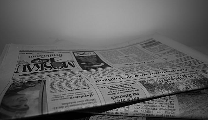 Приснилась газета - толкование сна по сонникам